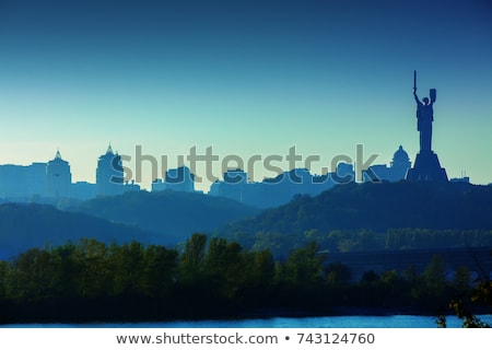 Panorama of Kyiv Stock photo © artjazz