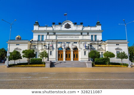 national assembly of bulgaria sofia stock photo © dinozzaver