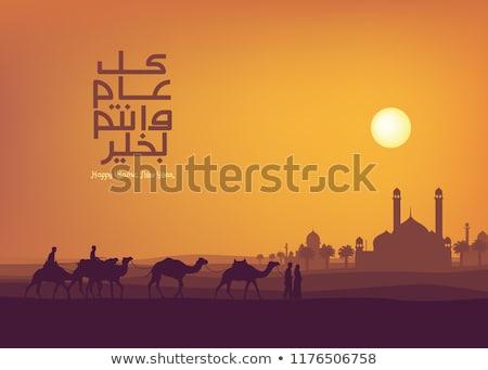 Wenskaart caravan kamelen illustratie nacht vakantie Stockfoto © smeagorl