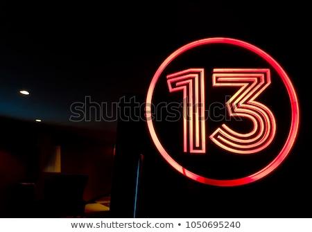Numara 13 şanssız ev duvar Stok fotoğraf © rghenry