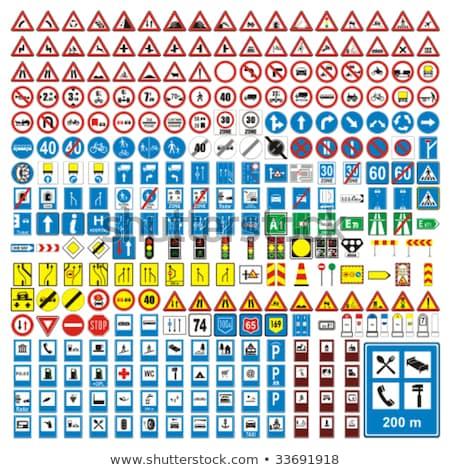 дорожный знак выход движения синий направлении знак Сток-фото © simply