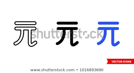 button as a symbol TAIWAN Stock photo © mayboro1964