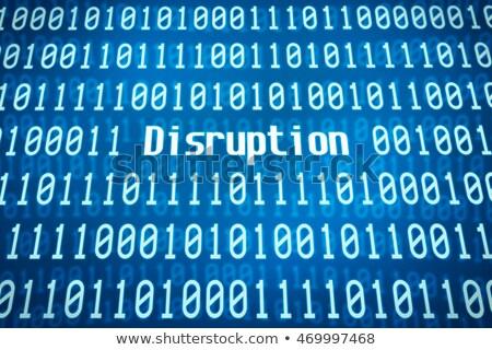 Bináris kód szó vágány központ üzlet technológia Stock fotó © Zerbor