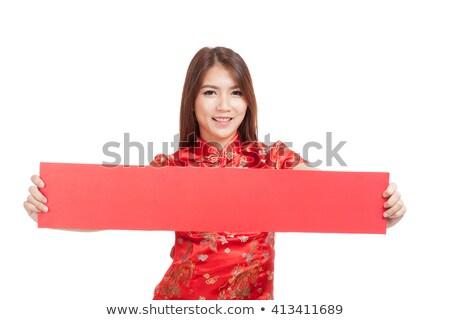 Cute Girl holding a whiteboard Stock photo © iko