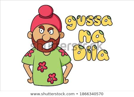 Zangado desenho animado sikh ilustração olhando homens Foto stock © cthoman