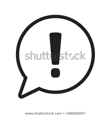 吹き出し 感嘆符 注目 にログイン アイコン ハザード ストックフォト © kyryloff
