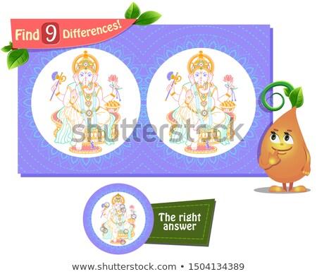 Encontrar diferenças jogo crianças livro para colorir tarefa Foto stock © Olena
