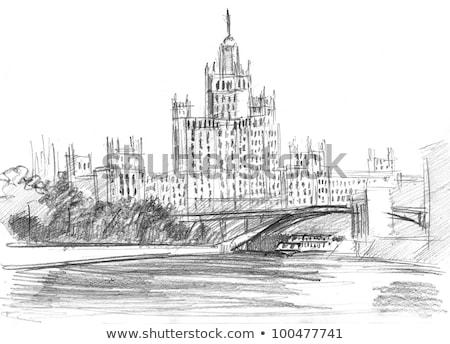 Moscou ville gratte-ciel célèbre bâtiments gris Photo stock © ShustrikS