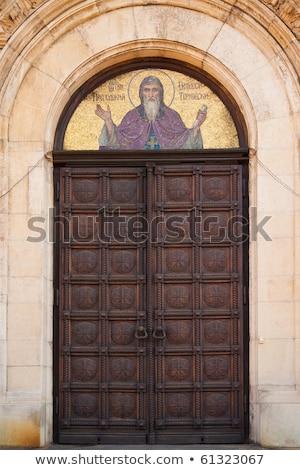 Ortodox templom ajtó Szófia Bulgária részlet Stock fotó © travelphotography