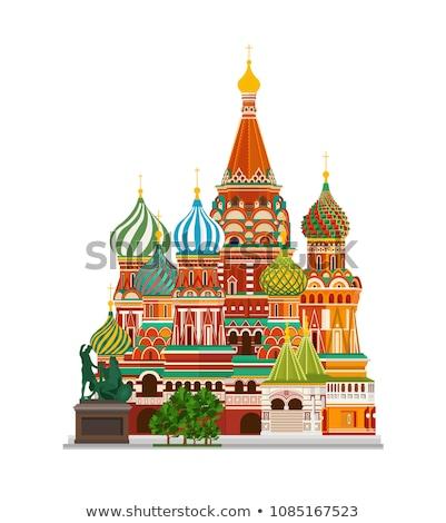 Bazsalikom utazás piros szín építészet templom Stock fotó © Slobelix