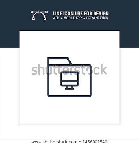 enyém · iratok · ikon · 3D · számítógép · ikon · üzlet - stock fotó © kjpargeter