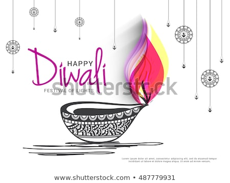 Stock photo: Beautiful colorful religious for Diwali diya vector celebration