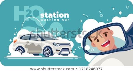 Sáros tükör szárny autó ablak tiszta Stock fotó © LIstvan