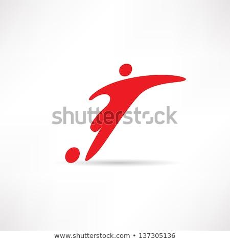 foot kicking soccer ball on corner stock photo © tungphoto
