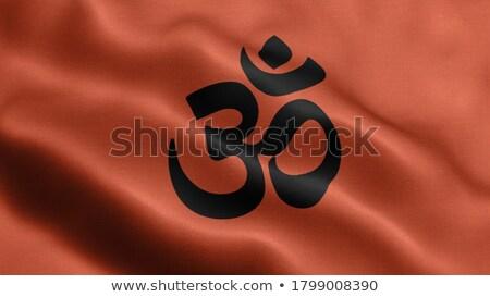 oranje · vlaggen · opknoping · buiten · blauwe · hemel · gebruikt - stockfoto © hofmeester