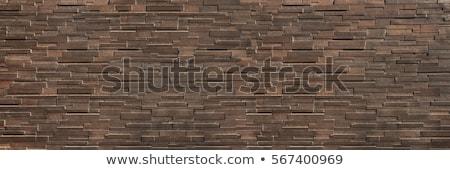 Beton fal négyszögletes alakú kockák szürke Stock fotó © stevanovicigor