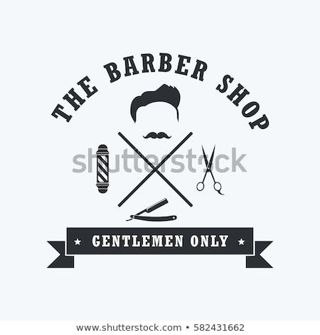 barber shop badges vintage cool design elements logo labels banner emblems vector illustration stock photo © doddis