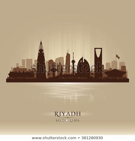 Riyadh City Silhouette On Sunset Background Сток-фото © YurkaImmortal