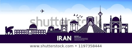 Tehran city skyline silhouette background Stock photo © Ray_of_Light