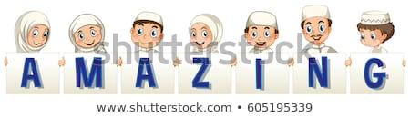 Fonte projeto palavra surpreendente muçulmano crianças Foto stock © colematt