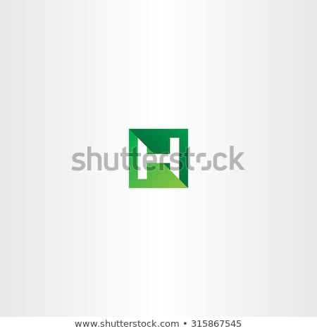 illustratie · school · home · brief · lezing - stockfoto © blaskorizov