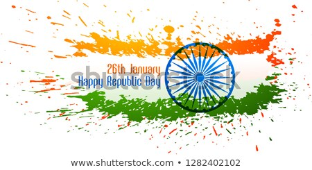 Abstrato indiano bandeira projeto nosso agitar-se Foto stock © SArts