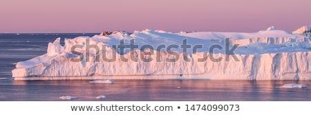 Buzdağı görüntü dev fotoğraf Stok fotoğraf © Maridav