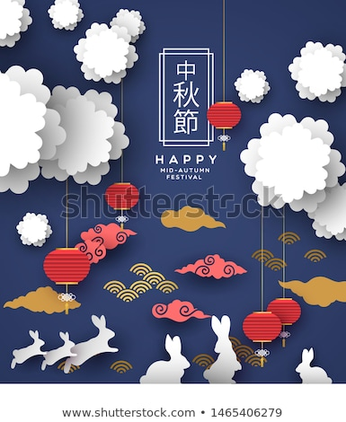 Stock photo: Mid autumn festival papercut craft bunny landscape