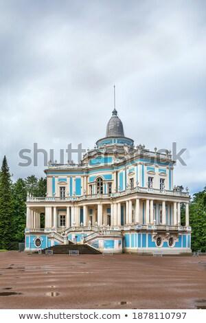 Russo reale residenza Russia erba città Foto d'archivio © borisb17
