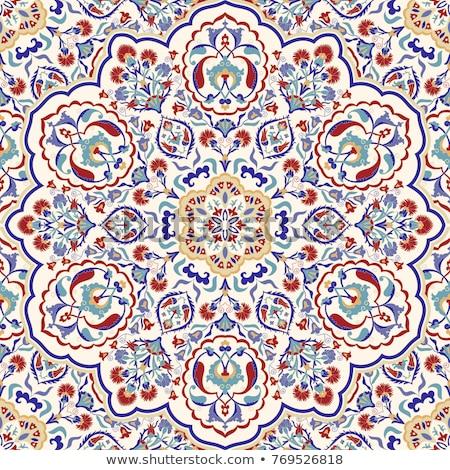 Geel mandala patronen illustratie natuur teken Stockfoto © bluering