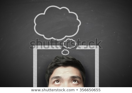 Stock foto: Think Outside The Box On Blackboard