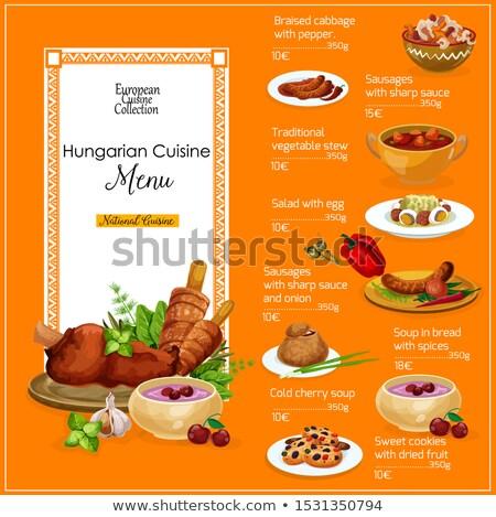 牛肉 · スープ · ハンガリー語 · ピーマン · トマト · 食品 - ストックフォト © fanfo