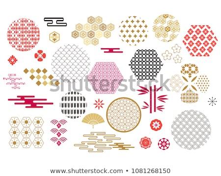 kleurrijk · kaart · gelukkig · papier · huwelijk · patroon - stockfoto © sahua