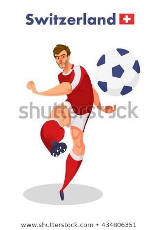 スイス サッカー ユニフォーム 抽象的な フィットネス ストックフォト © tkacchuk
