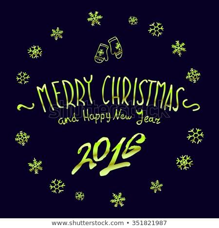 yeşil · neşeli · Noel · happy · new · year · 2016 - stok fotoğraf © rommeo79