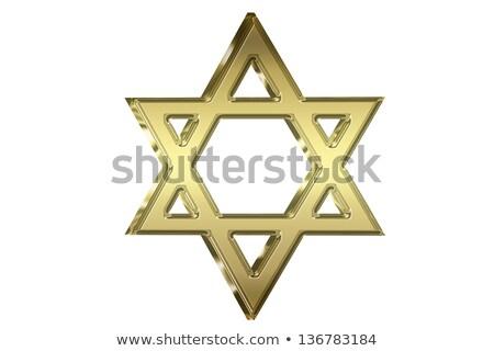 Star top synagoge kerk architectuur criminaliteit Stockfoto © kk-art