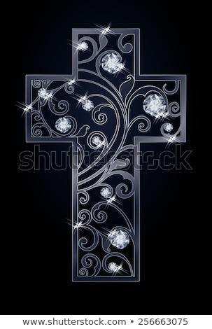 Gyémánt húsvéti tojás katolikus illusztráció ajándék Isten Stock fotó © carodi