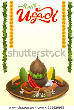 Feliz texto establecer vacaciones coco Foto stock © orensila