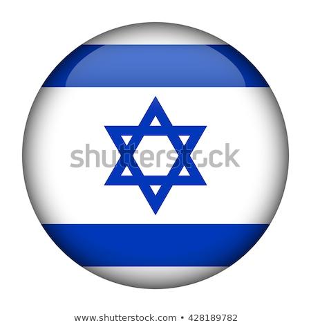 Izrael zászló keret illusztráció terv háttér Stock fotó © colematt