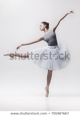 bella · ballerino · di · danza · classica · posa · ballerina · indossare · nero - foto d'archivio © doodko