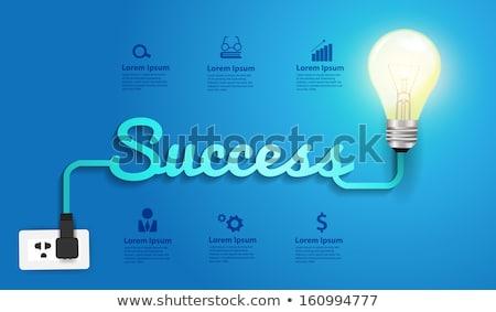 idéia · sucesso · poder · ícone · vetor · educação - foto stock © haris99