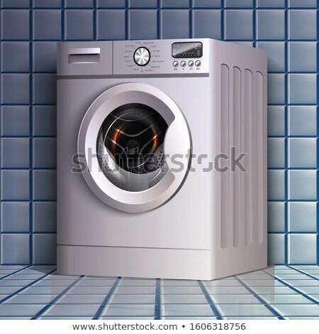 Home Electronic Appliances On Floor Stock photo © AndreyPopov