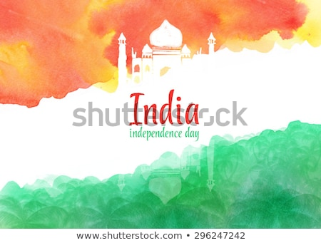 independence day of india tricolor watercolor background Stock photo © SArts