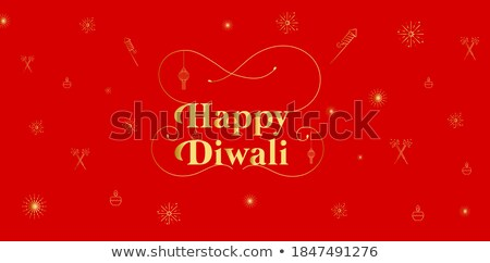 Stock photo: decorative happy diwali crackers red banner design