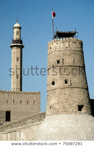 tower and minaret in old fort area of dubai stock photo © travelphotography