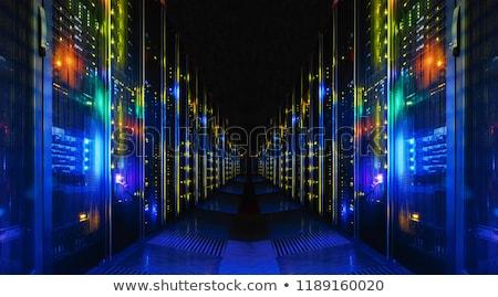 сервер массив подробный цифровой лучший Сток-фото © Editorial