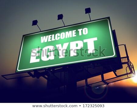 Cartel bienvenida Cairo amanecer verde Foto stock © tashatuvango
