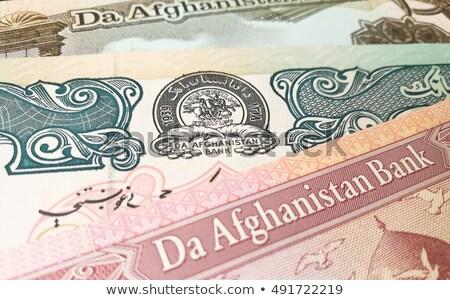 деньги Афганистан бумаги монетами белый фон Сток-фото © grechka333