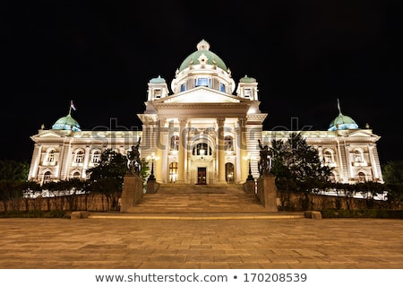 Dome of Serbian  parliament Stock photo © gavran333