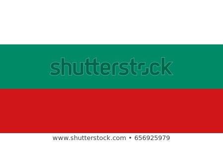 Placu etykiety banderą Bułgaria odizolowany biały Zdjęcia stock © MikhailMishchenko